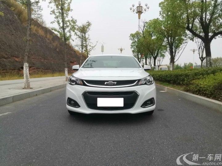 雪佛兰迈锐宝 2018款 1.5T 自动 530T豪华版 (国Ⅴ)