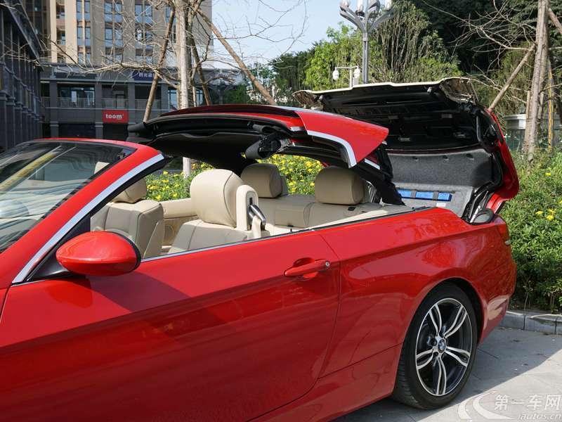 宝马3系敞篷 325i [进口] 2007款 2.5L 自动 汽油