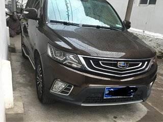 吉利远景SUV 1.3T