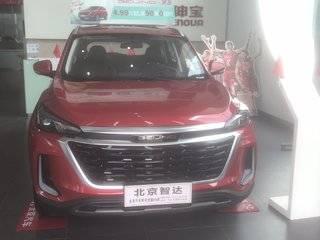 北京汽车1.5L 手动 荣耀版