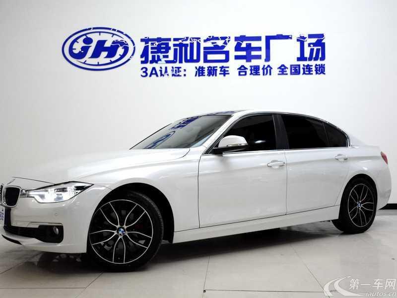 宝马320Li 2016款 2.0T 自动 汽油 时尚型 (国Ⅴ)