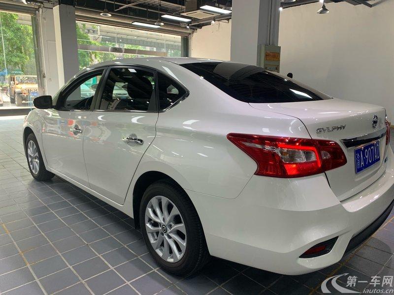 日产轩逸 2019款 1.6L 自动 XV智联尊享版 (国Ⅴ)