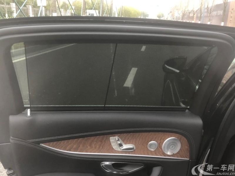 奔驰E级 E300L 2020款 2.0T 自动 汽油 殊享版 (国Ⅵ)