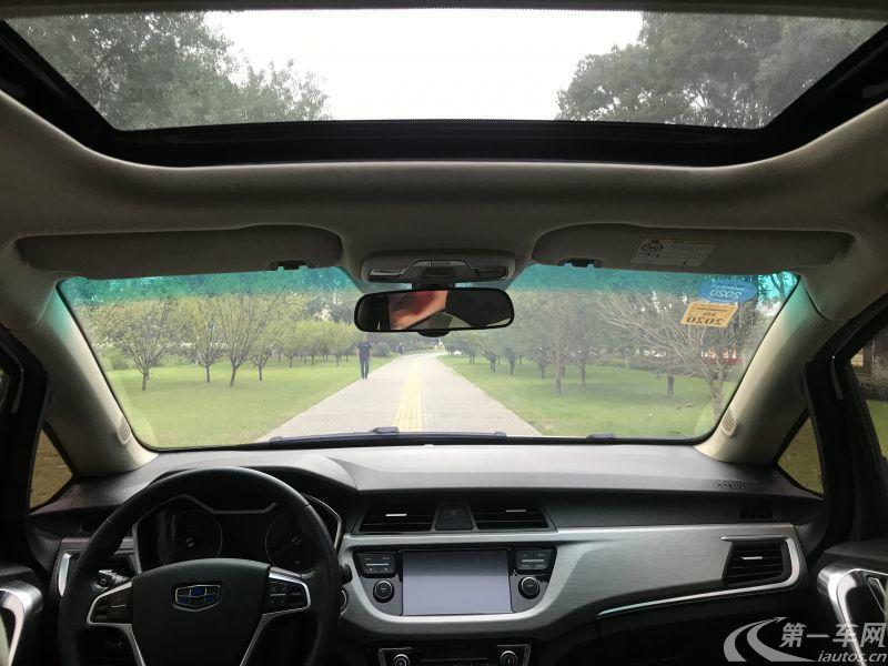吉利2017款 1.5L 自动 幸福天窗版 (国Ⅴ)