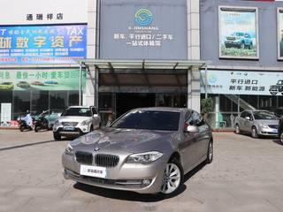 宝马5系 525Li 2.0T 自动 豪华型