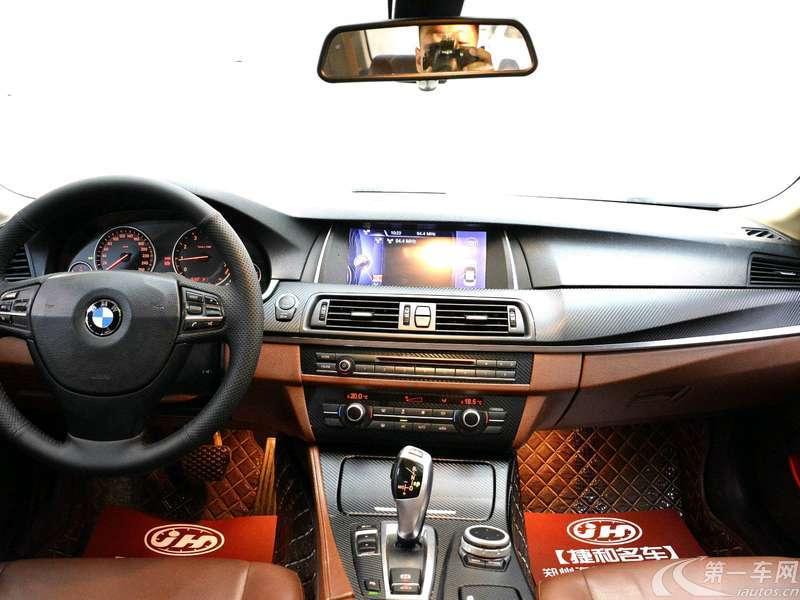 宝马520Li 2014款 2.0T 自动 汽油 典雅型 (国Ⅴ)