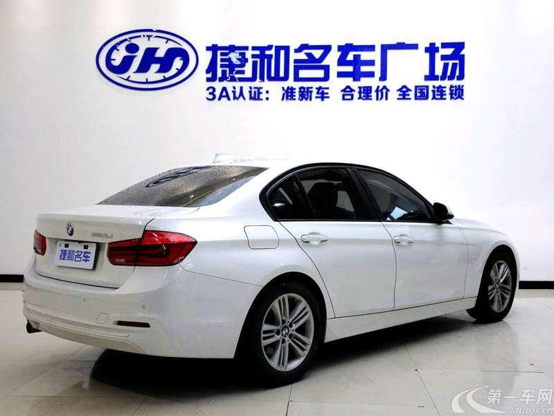 宝马318i 2017款 1.5T 自动 汽油 时尚型 (国Ⅴ)