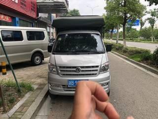 东风小康K01 1.2T 手动 91马力2.63米厢式运输车