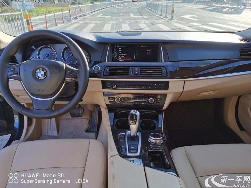 宝马528Li 2014款 2.0T 自动 汽油 领先型 (国Ⅴ)
