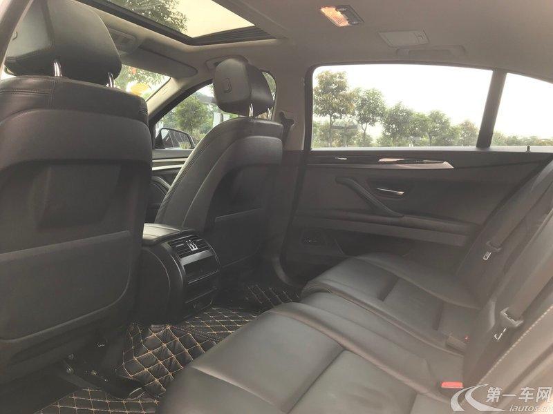 宝马525Li 2014款 2.0T 自动 汽油 豪华设计套装 (国Ⅴ)