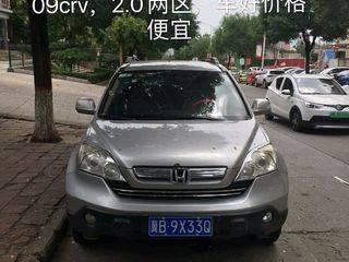 本田CR-V Lxi 2.0L 自动 都市版