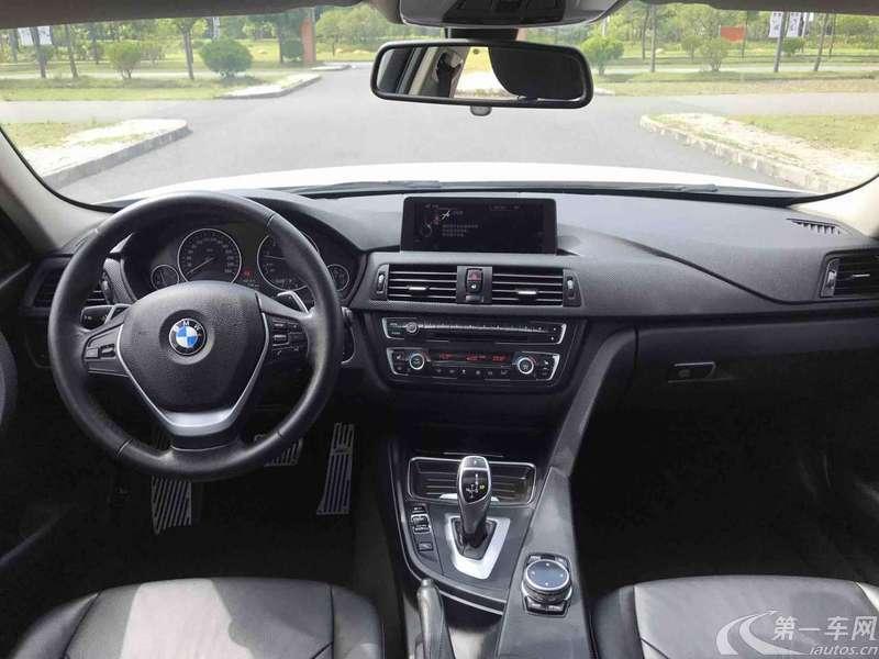 宝马3系 320Li 2014款 2.0T 自动 汽油 豪华设计套装 (国Ⅳ)