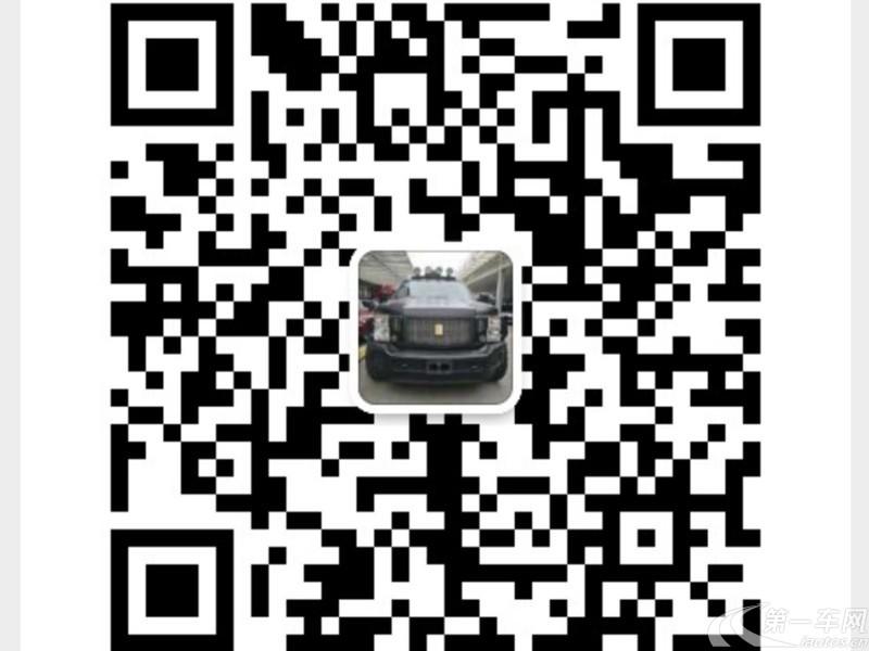大众途昂 2017款 2.5T 自动 530旗舰版 (国Ⅴ)