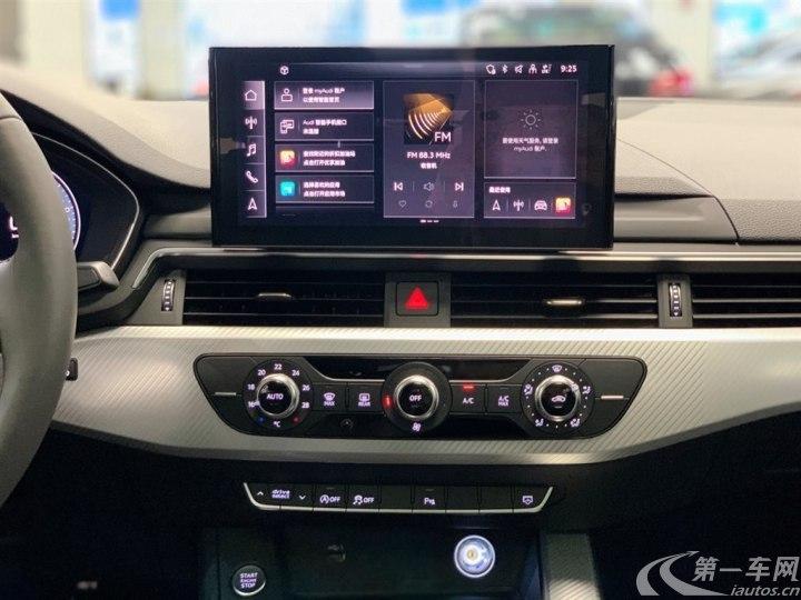 奥迪A4L 2020款 2.0T 自动 时尚致雅型 (国Ⅵ)