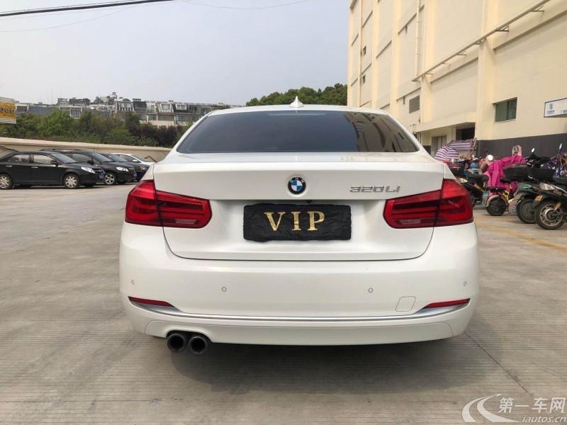 宝马3系 320Li 2018款 2.0T 自动 汽油 xDrive时尚型 (国Ⅴ)