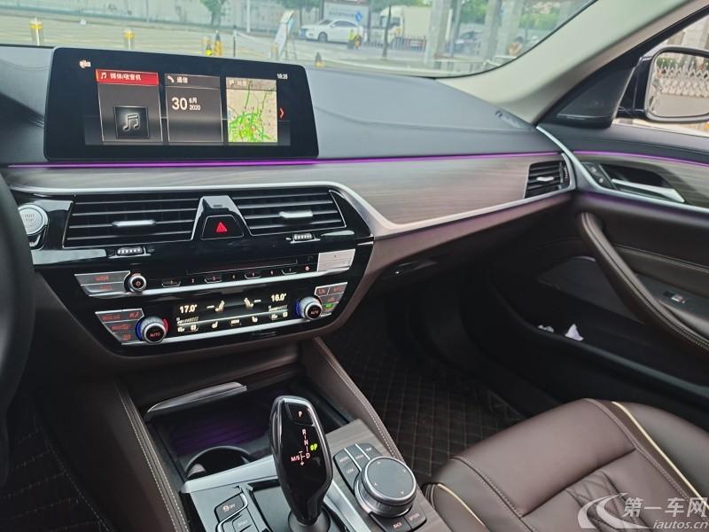 宝马5系 530Li 2019款 2.0T 自动 汽油 尊享型M运动套装改款 (国Ⅵ)
