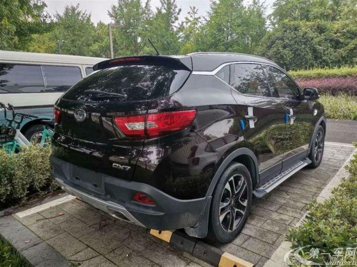 东南DX7 2017款 1.5T 手动 凯旋版 (国Ⅴ)