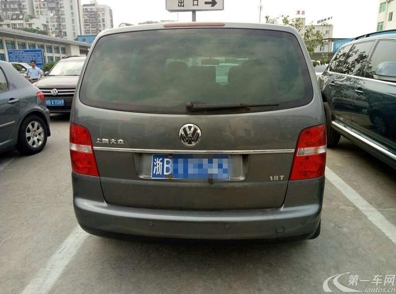 大众途安 2007款 1.8T 自动 7座 汽油 智尊版 (国Ⅳ)