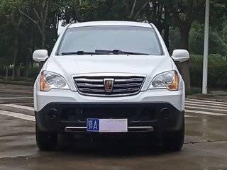 荣威W5 1.8T 自动 豪域特装版