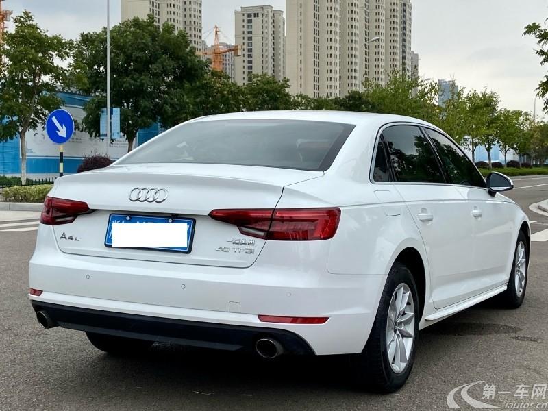 奥迪A4L 2017款 2.0T 自动 进取型 (国Ⅴ)