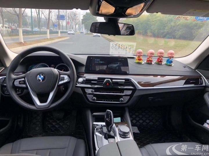 宝马5系 520Li 2017款 2.0T 自动 汽油 典雅型 (国Ⅴ)